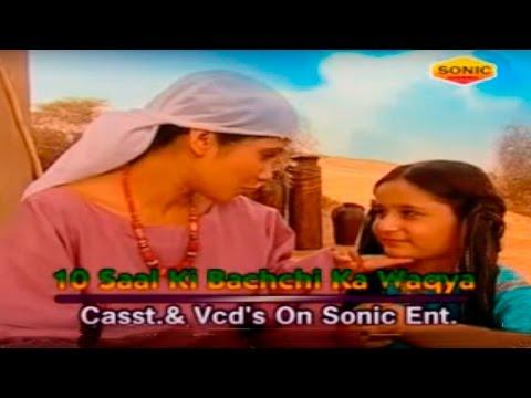 Dus Saal Ki Bacchi Ka Waqya | Rojadar Bachche Ka Khat | Sonic Enterprise