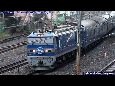 """[HDR-XR500V+HDR-SR11] Sleeping Limited Express """"Hokutosei"""" [March 8, 2015]"""