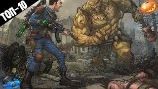 Fallout 4 Топ-10 Лучших Модов 2016!