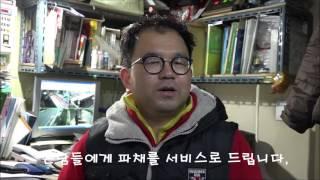 [GMB 관악마을방송]…