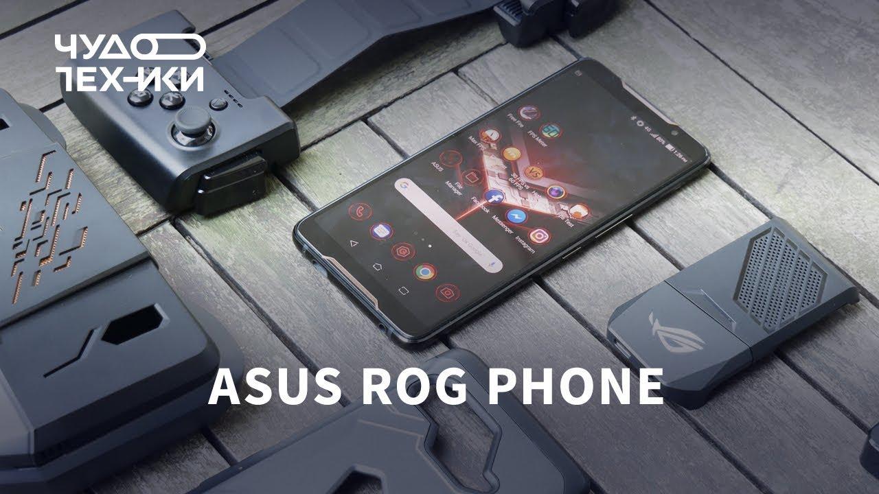 Первый обзор ASUS ROG PHONE