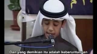 Surat Al-Fath (ayat 1-6) - Muhammad Thaha Al-Junayd (Plus Terjemahan Bhs. Indonesia)
