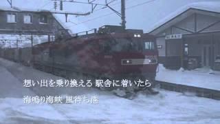 nobuさんに72本目の画像編集をしていただき今回は「雪」つながりです ...