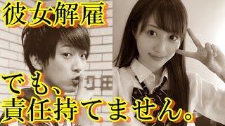 放課後プリンセスの候補生・太田希望が解雇されたのはやっぱりNEWS小山...