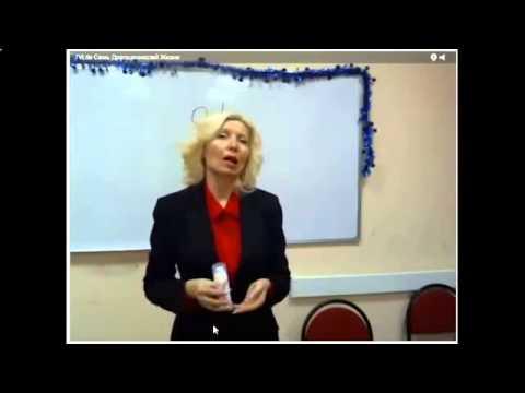 Генитальный герпес (половой): симптомы и лечение