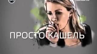 видео Закрытая форма туберкулеза — Симптомы и методы лечения туберкулеза