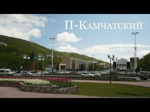 Петропавловск-Камчатский | 10k подписчиков | Кванториум