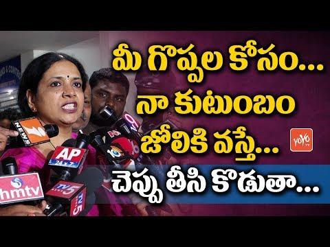 Jeevitha Rajasekhar File a Complaint Against Channels & Social Activist Sandhya | YOYO TV Channel