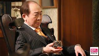 エリート警察官の北沢秀作(山田涼介)は、敏腕弁護士の姉、知晶(波瑠)と...
