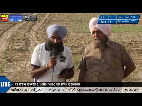 INTERVIEW || SUKHVIR SINGH CHOHAN 🔴 RANDHAWA (Hoshiarpur) OX RACES [11th-June-2019]