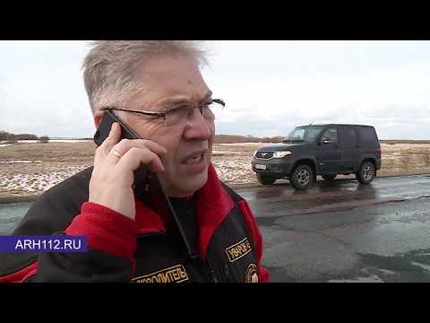 Холмогорский район к прохождению ледохода готов