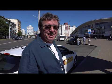 Беларусь 🇧🇾 - Россия 🇷🇺/Да или Нет!?