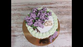 быстрый торт Ветка СИРЕНИ Украшение белково заварным кремом СИРЕНЬ из крема от ТОРТЫ и КУЛИНАРИЯ