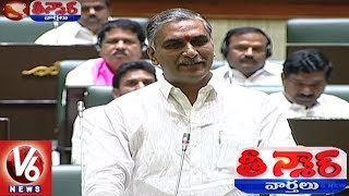 Telangana Assembly MLA's Says Greatness Of Speaker Pocharam | Teenmaar News | V6 News