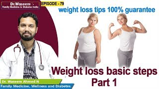 Weight loss basic steps part-1| dr waseem | episode 79 english health tips