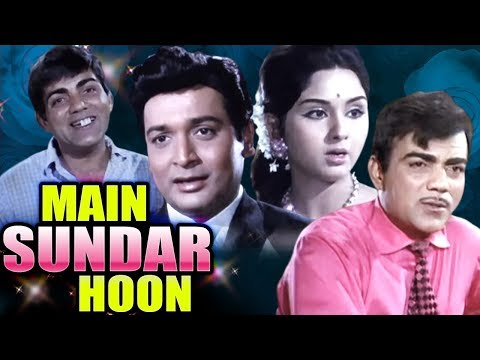 Main Sundar Hoon Full Movie | Biswajeet Hindi Movie | Leena Chandavarkar | Mehmood | Bollywood Movie
