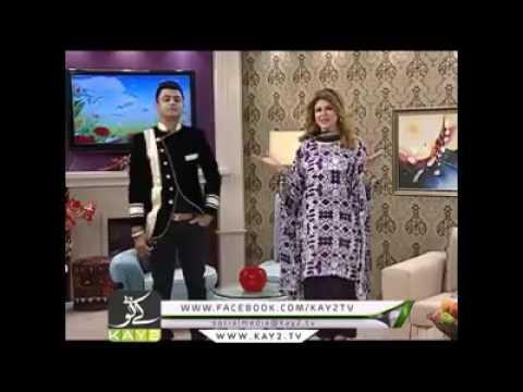 Ungli Mat Uthana Bazo Tor Ke Rakh Den Gain Song By Kaz Khan