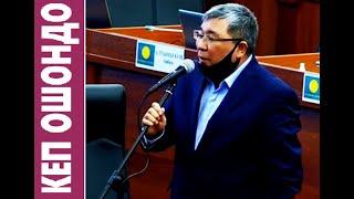 Коронавирус: Биринчи саясий курмандыктар