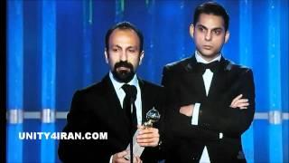 A Separation (Jodaeiye Nader az Simin) - (Iran) Golden Globe Winner for Best Foreign Film