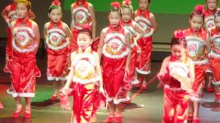 廣東道官立小學初級舞蹈組表演