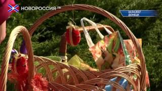 """Новости на """"Новороссия ТВ"""". Итоги недели. 16 апреля 2017 года"""