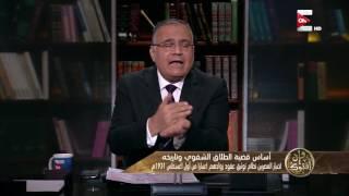 سعد الهلالي: علماء الدين عارضوا توثيق الزواج عام 1931.. فيديو