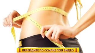 Шорты Для Похудения Артемис Купить В Аптеке