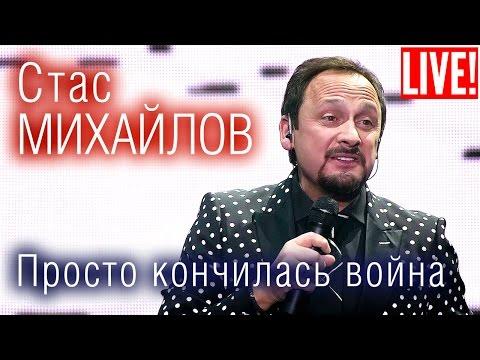 Виктор Королёв - Расцвела черёмухаиз YouTube · Длительность: 3 мин41 с  · Просмотры: более 1.204.000 · отправлено: 17-5-2013 · кем отправлено: WatchTV Live