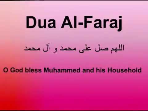Dua Al Faraj | Abu Thar Al-Halawaji | English Translation