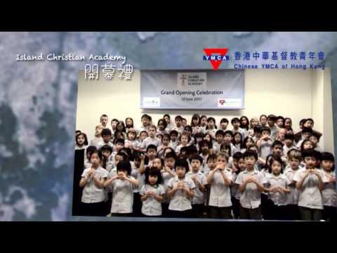 Island Christian Academy ???