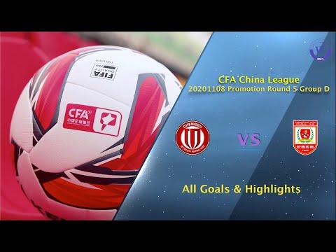 Chengdu Qianbao Changchun Yatai Goals And Highlights