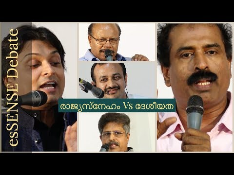 Debate - Patriotism Vs Nationalism | Ravichandran C, Rahul E
