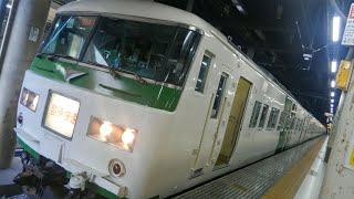 【臨時快速】185系あしかが大藤まつり号上野駅発車