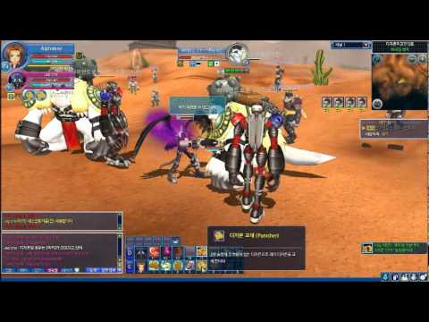 Digimon Master Online Bosses Hunter