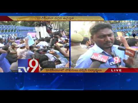 Police Vs. Students on Rohith Vemula Death Anniversary in HCU - TV9