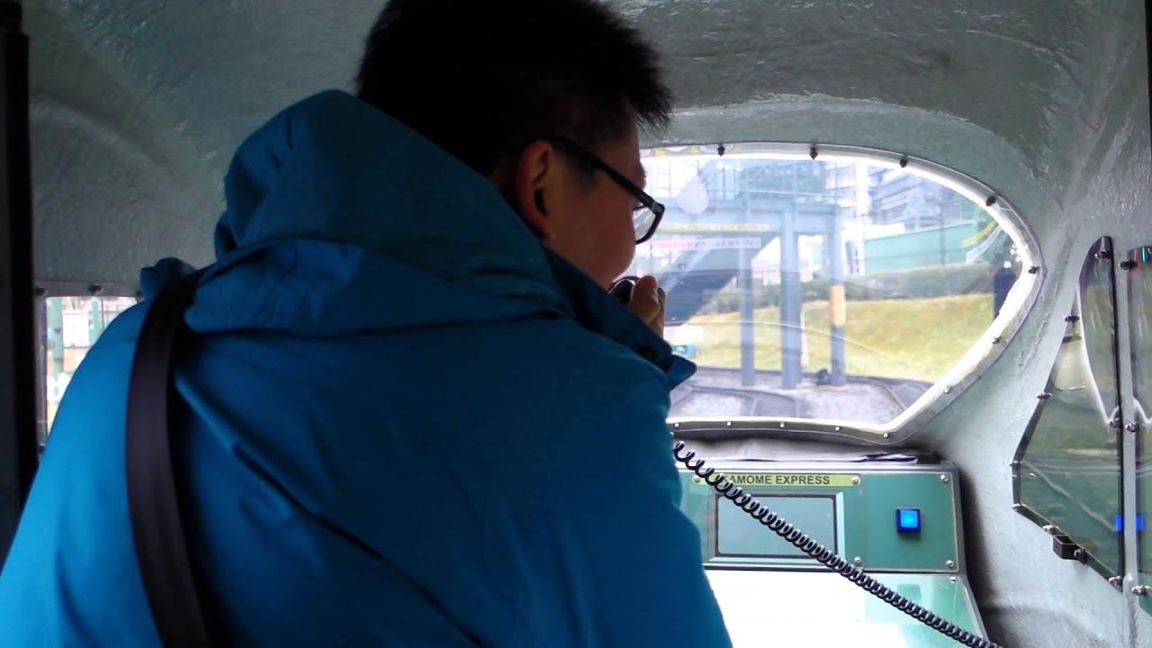 九州鐵道博物館 試乘 - YouTube