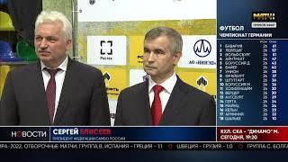 Матч ТВ. Репортаж о Кубке мира по самбо – 2021 (день 1, часть 1)