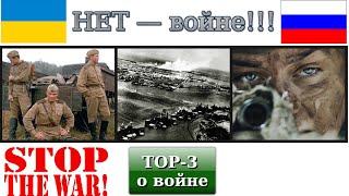 лучшие фильмы про войну: разведчики, снайперы, фильмы про войну новинки 2015
