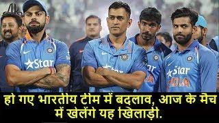 भारत और ऑस्ट्रेलिया T-20 के दूसरे मुकाबले में भारत की तरफ से खेलेंगे यह खिलाड़ी.