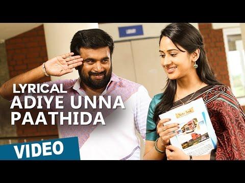 Adiye Unna Paathida Song with Lyrics | Vetrivel | M.Sasikumar | Mia George | D.Imman