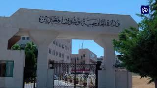 الأردن يرفض تحمل مسؤولية تجمع الركبان وتعتبرها قضية سورية أممية - (8-11-2018)