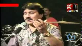 Hee Haseen Zindagi By Shaman Ali Mirali Kashish Tv Sindhi Song   YouTube