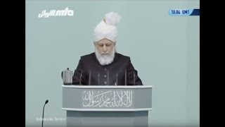 Indonesian Friday Sermon 20th January 2012 - Islam Ahmadiyya