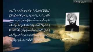Sayings-of-the-Promised-Messiah-6-urdu