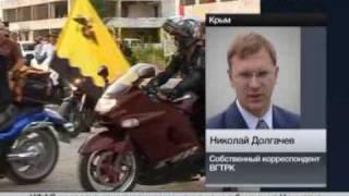 В Севастополе пройдет международное байк-шоу