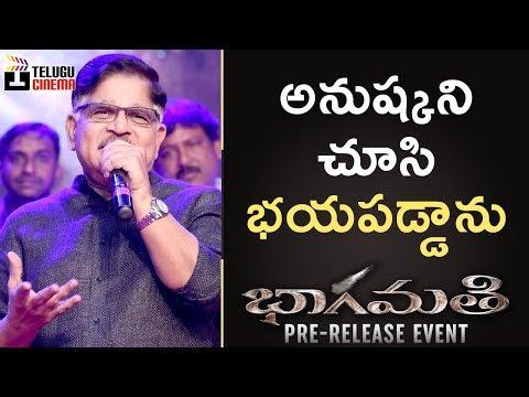 Allu Aravind Speech   Bhaagamathie Movie Pre Release Event   Anushka   Telugu Cinema