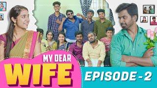 MY DEAR WIFE   Episode - 02   Couple Series   Veyilon Entertainment