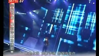 羅志祥幸福不滅214慶功演唱會 - 第二順位 (HD版本)