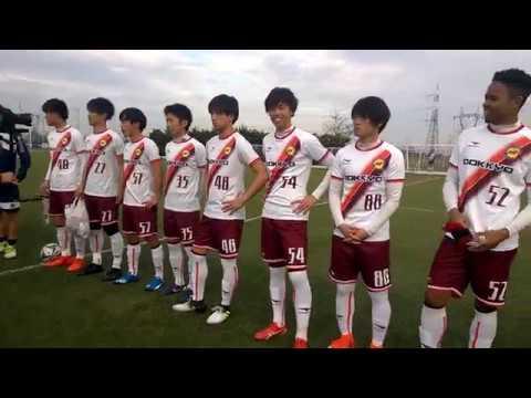 Allenamento congiunto Parma U 17-Himeji Dokkyo University, ingresso in campo
