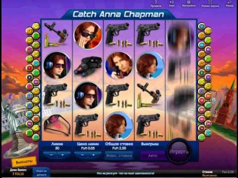 Бесплатно виртуальные фишки в на казино онлайн играть casinovabank